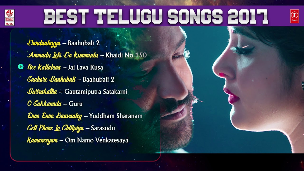 Most popular hit songs 2017
